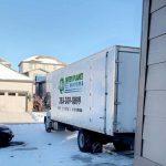 Best local moving comoneis denver